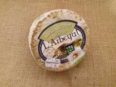 Gamoneu sūris Gamoneu