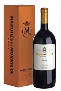 Raudonas vynas Marqués de Murrieta  (Magnum)
