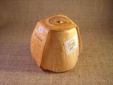 Sūris Afuega